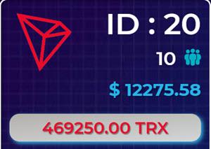 EZYTRX.COM ID 20