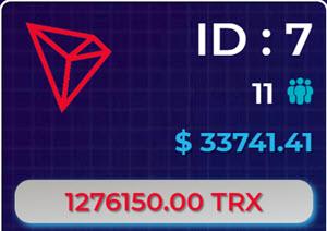 EZYTRX.COM ID 7